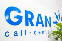 Over 80% of GRAN Contact Center Agents Transferred to Remote Work On Noda WebPhone App